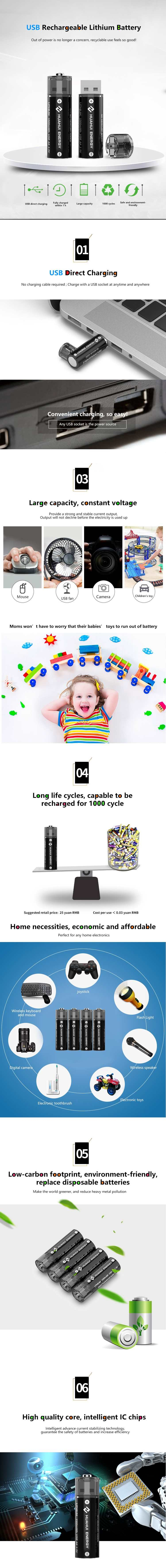A large marketing image providing additional information about the product HUAHUI Two AA USB Rechargeable Lithium 1500mWh Battery Pack - Additional alt info not provided