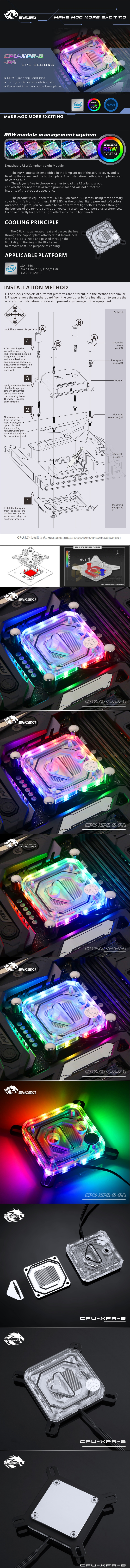 A large marketing image providing additional information about the product Bykski XPR Acrylic RBW LGA115x CPU Waterblock - Additional alt info not provided