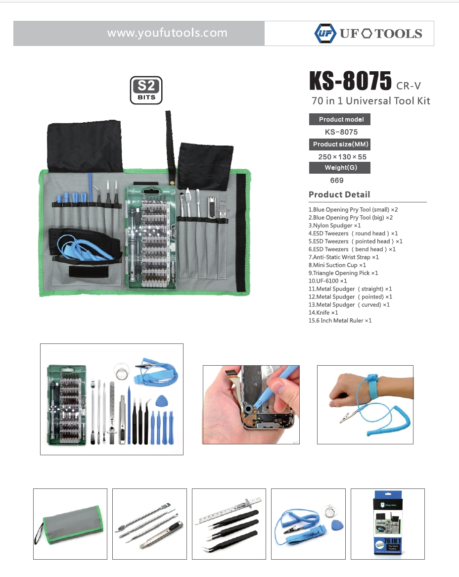 A large marketing image providing additional information about the product King'sdun 76 in 1 Precision Screwdriver Maintenance Toolset - Additional alt info not provided