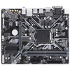 A product image of Gigabyte H310M S2H LGA1151-CL mATX Desktop Motherboard