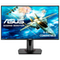 "A product image of ASUS VG278QR 27"" Full HD FreeSync 165Hz 1MS LED Gaming Monitor - Click to browse this related product"