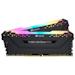 Corsair 16GB (2x8GB) DDR4 Vengeance RGB PRO C16 3200Mhz