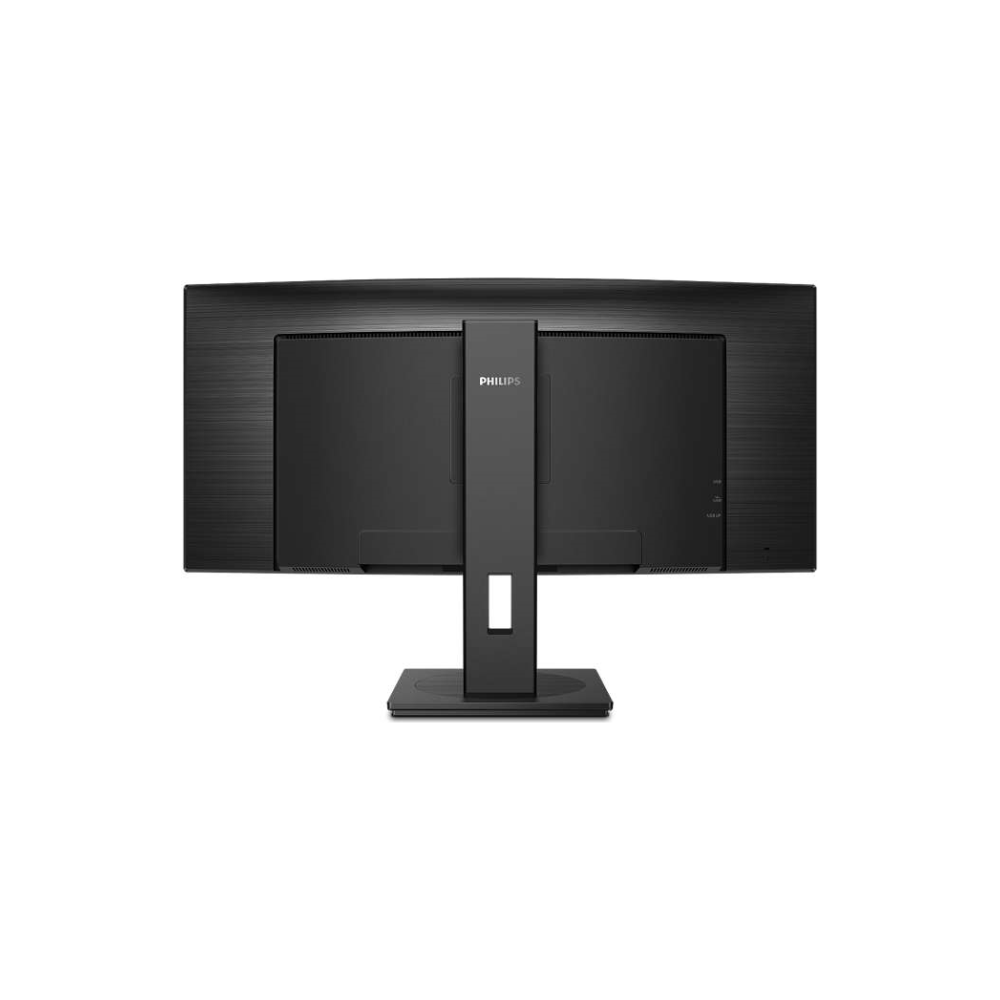 "A large main feature product image of Philips 346B1C 34"" WQHD 5MS Curved VA LED Monitor"