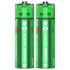 A product image of HUAHUI Two AA USB Rechargeable Lithium 1500mWh Battery Pack