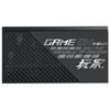 A product image of ASUS ROG Strix 750W 80PLUS Gold Modular Power Supply