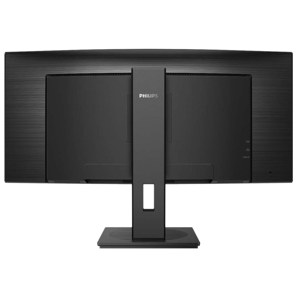 """A large main feature product image of Philips 346B1C 34"""" WQHD 5MS Curved VA LED Monitor"""