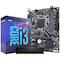 A small tile product image of Intel 9th Gen H310 Super Starter Bundle