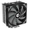 A product image of ID-COOLING Sweden Series SE-224-XT CPU Cooler