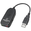A product image of Audio Technica ATR2x-USB Adapter