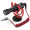 A small tile product image of RODE Vlogger Universal Kit
