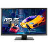 """A product image of ASUS VP248QGL 24"""" Full HD 75Hz 1MS FreeSync Gaming Monitor"""