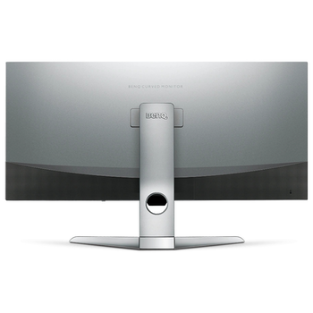"Product image of BenQ EX3501R 35"" Curved UWQHD Ultrawide FreeSync 100Hz 4MS VA LED Gaming Monitor - Click for product page of BenQ EX3501R 35"" Curved UWQHD Ultrawide FreeSync 100Hz 4MS VA LED Gaming Monitor"