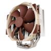 A product image of Noctua NH-U14S CPU Cooler