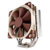 A product image of Noctua NH-U12S CPU Cooler